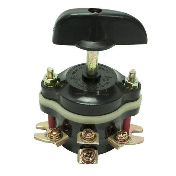 Electric Mini Quad Forward Reverse Control Switch