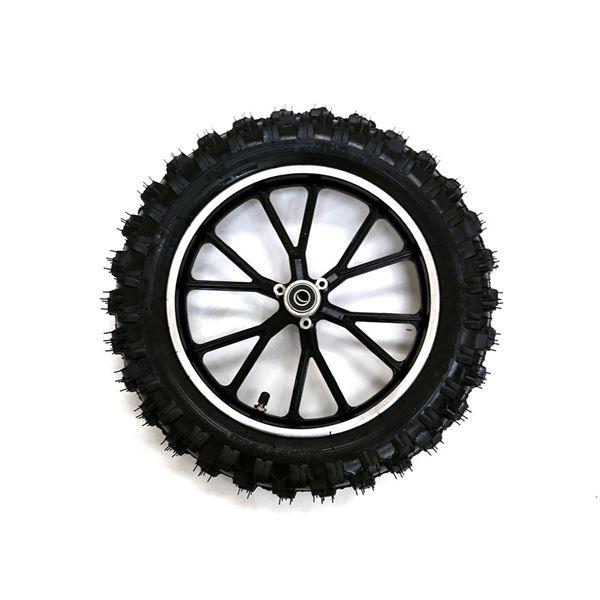 Funbikes Mxr Mini Dirt Bike Rear Wheel 10 Inch