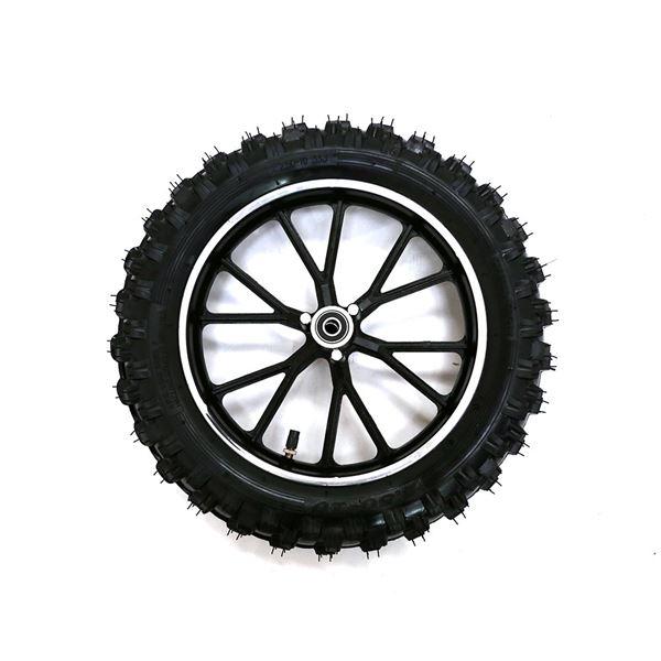 Mini Dirt Bike Front Wheel 10 inch