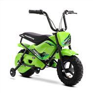 Fun Bikes | Two & Four Wheel Outdoor Toys & Performance Vehicles